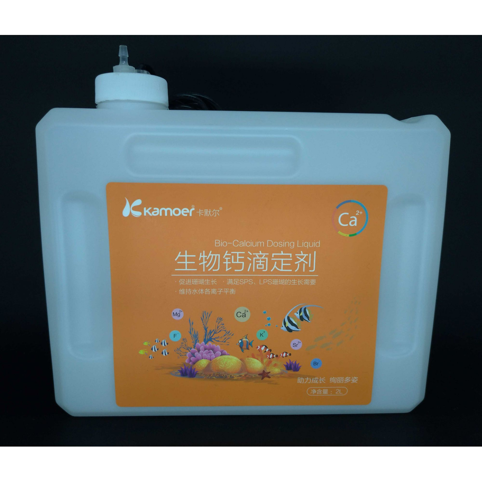 Kamoer Compartimento Plástico com Sensor de Nível Ca