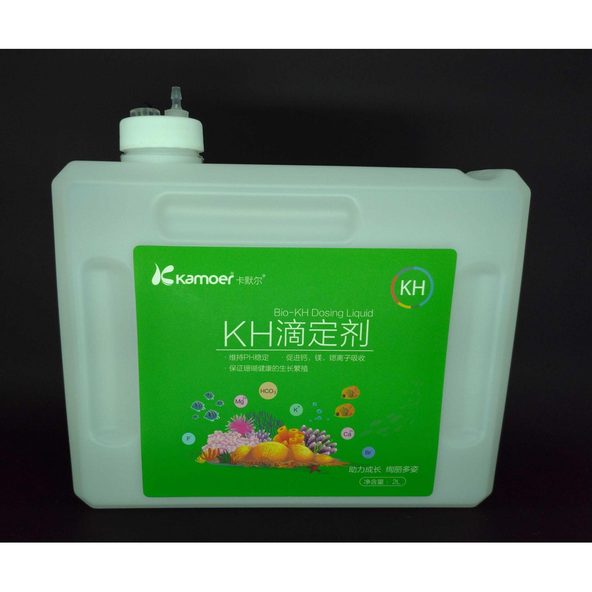 Kamoer Compartimento Plástico com Sensor de Nível Kh