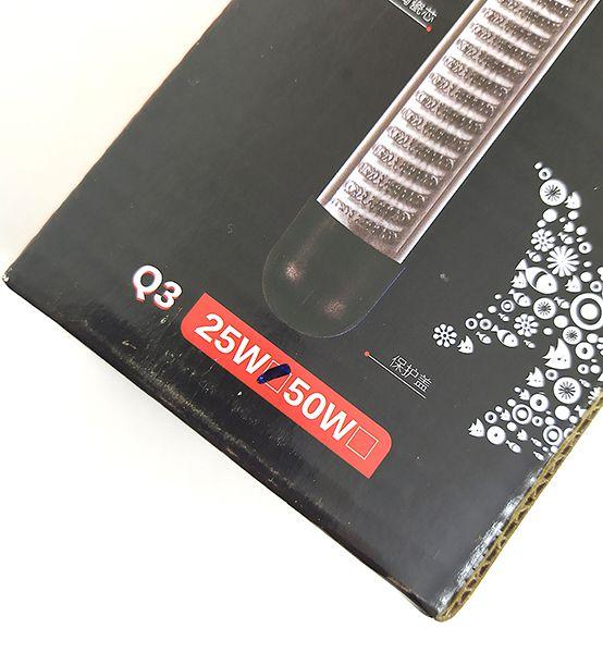 Termostato com Aquecedor Roxin Q3 HT-1300 25W 110v até 30L