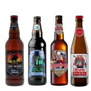 Kit de Cervejas Trooper Iron Maiden 4 rótulos