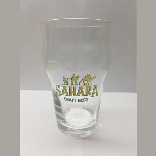 Copo Sahara com Chaveiro