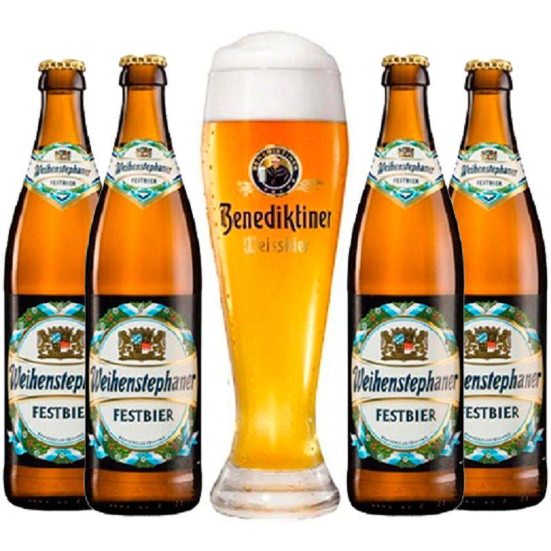 Kit de Cervejas Weihenstephaner Festbier com Copo Gratuito