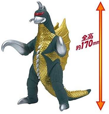 Godzilla Movie Monster Series Gigan Oficial Licenciado