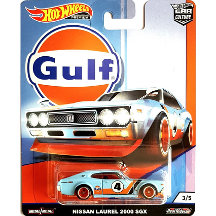 Hot Wheels - Nissan Laurel 2000 SGX - Car Culture Gulf