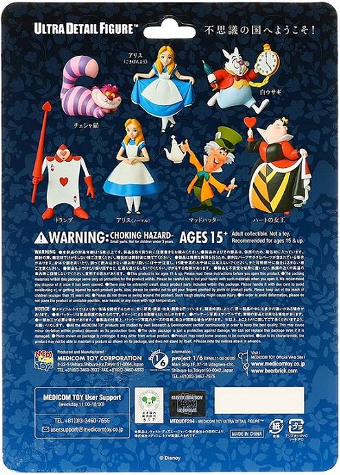 Medicom UDF Ultra Detalhe Figura Alice in Wonderland Oficial Licenciado