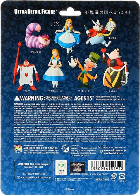 Medicom UDF Ultra Detalhe Figura Alice in Wonderland White Rabbit Oficial Licenciado