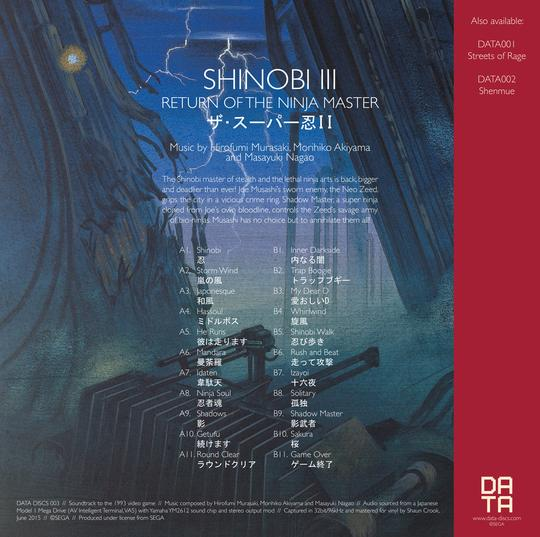 Shinobi III Trilha Sonora Em Vinil Oficial Licenciado