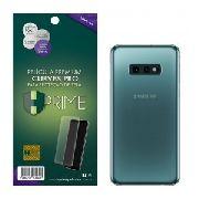 Película Premium Hprime Galaxy S10e - Verso - Curves Pro