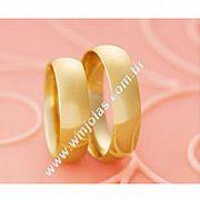 Aliança de noivado e casamento Belo horizonte-mg WM1688