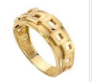 Aneis e alianças ouro WM936