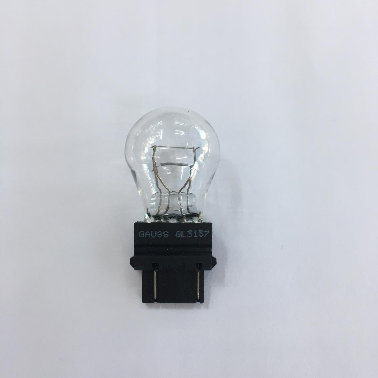 Lampada 2P Imp. 12V (PLUG)