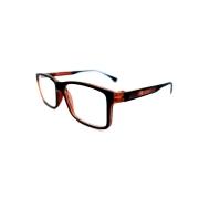 Óculos Lupa Para Leitura 2 Graus Marrom
