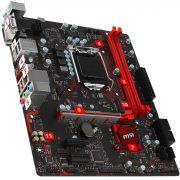 PLACA MÃE INTEL 1151 MSI B250M GAMING PRO DDR4 HDMI / DVI-D / VGA C/ MOUSE