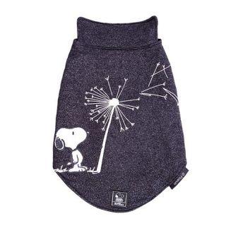 Colete Snoopy Dandelion Vest Roupinha Roupa