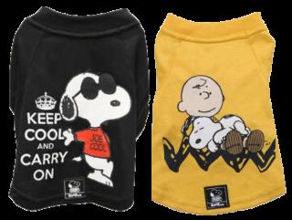 Kit Roupinha Snoopy Amarela e Preta Tam P