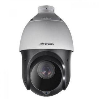 Speed Dome IP 2MP Full HD Zoom 25X DS-2DE4225IW-DE