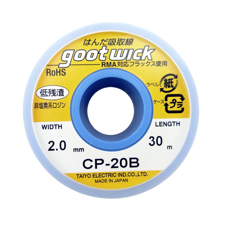 Malha Dessoldadora Goot Wick CP-20B 2.0mm X 30m Fita ou Malha Dessoldadora Goot Wick CP-30B 3.0mm x 20m Fita