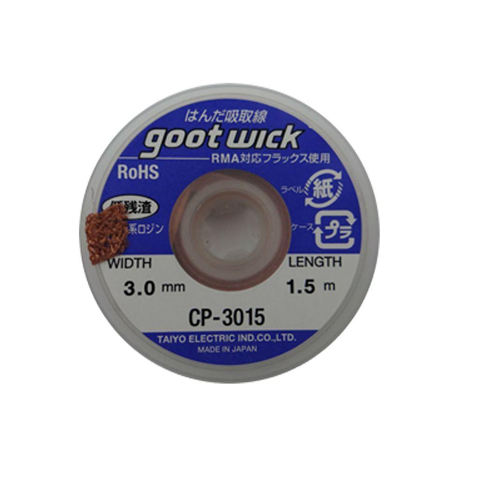 Malha Dessoldadora Goot Wick - Reballing BGA SMD-3,0mm x 1,5m