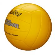 Bola de Volei Soft Play Amarelo