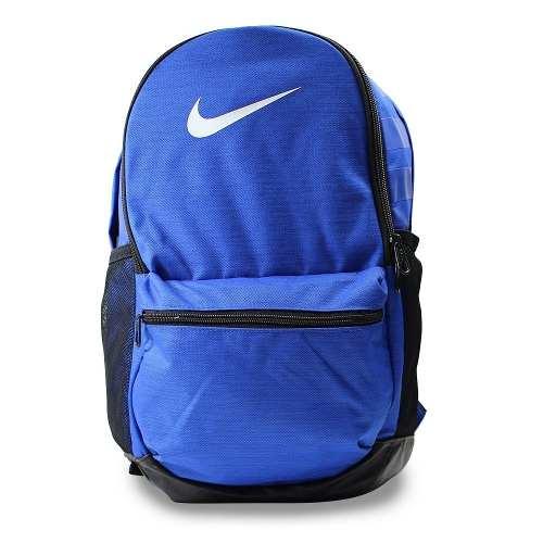 Mochila Nike Trainning Brasilia - Azul
