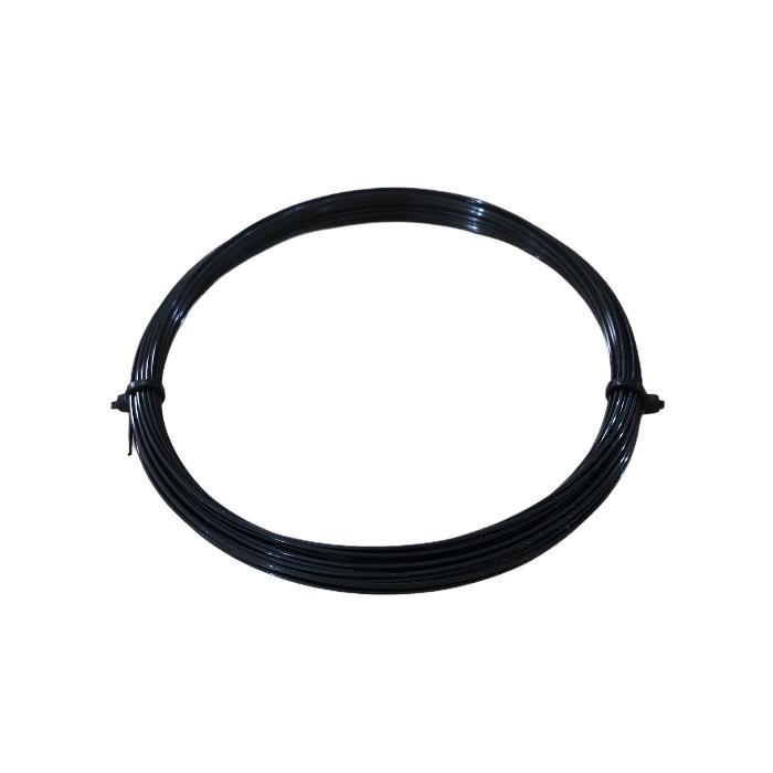 Corda Luxilon Savage Black 1,27mm - Set Individual