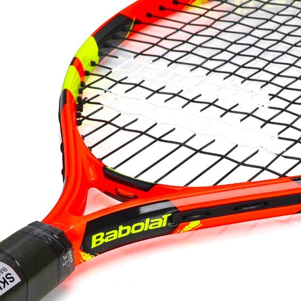 Raquete de Tênis Infantil Babolat Ballfighter 21