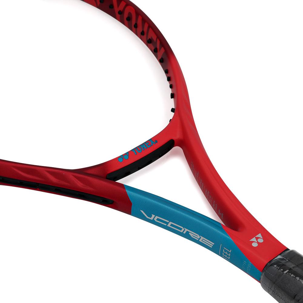 Raquete de Tênis Yonex VCore Feel 250 gramas - 2021