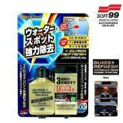 Kit c/ 04 produtos confirme descrição kupa8951864