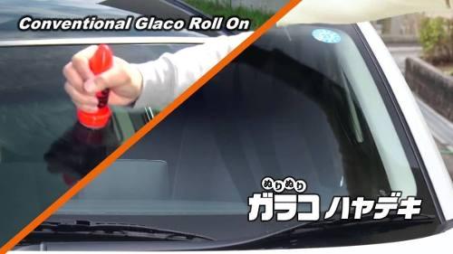 Repelente Cristalizador Chuva Glaco Instant Dry Soft99 75ml