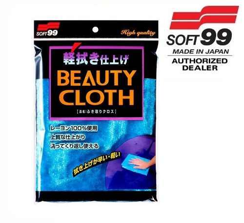 Fusso Coat Dark + Smooth Egg Clay bar + Beauty Cloth Soft99