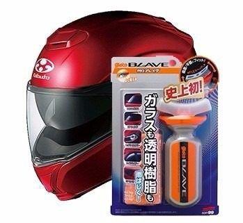 Kit 1 Ultra Glaco Fusso Cleaner 70ml + 1 Glaco Blave 70ml Soft991