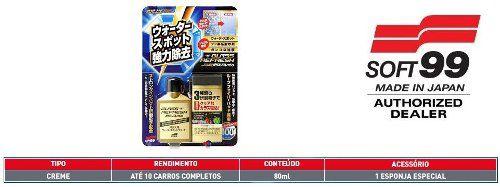 Kit c/ 03 produtos conforme descrição TOJO9938426