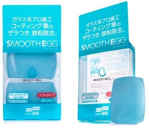 Kit c/ 05 produtos conforme descrição FGUMIERO