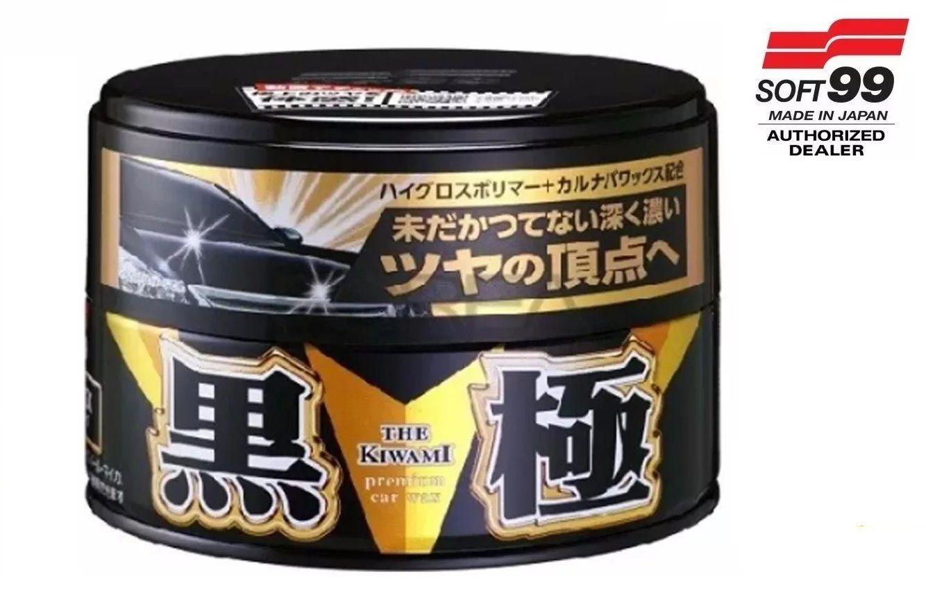 Kit c/ 09 produtos conforme descrição ARYCALDAS