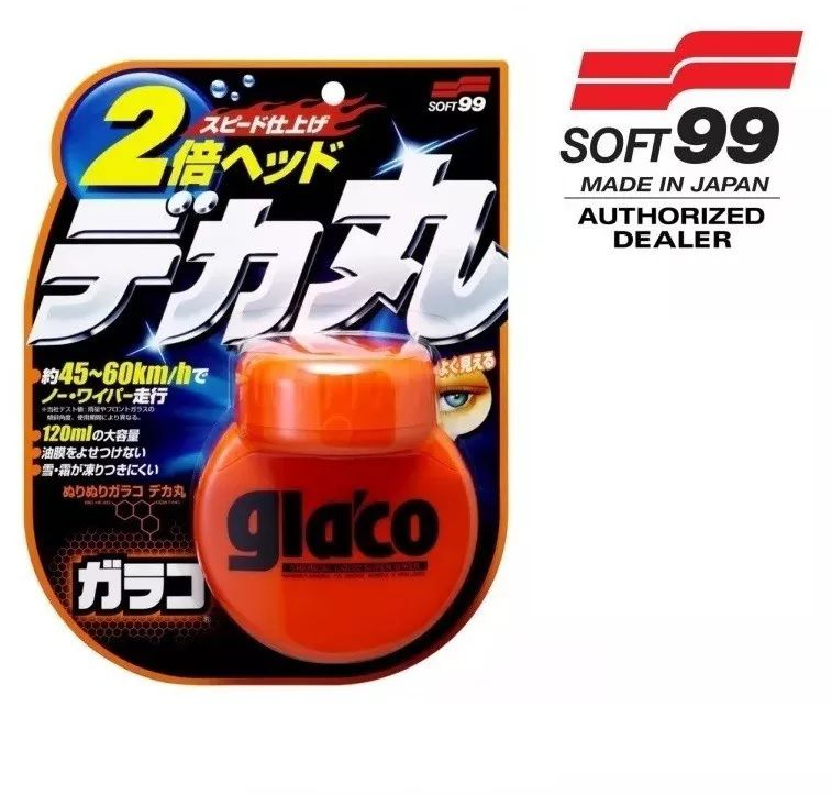 Repelente Glaco Roll On Big 120ml + Mirror Coat Zero 40ml Soft99 Retrovisor
