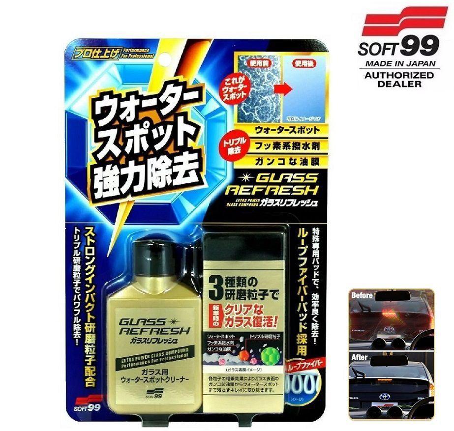 Soft99 - 03 CAAD