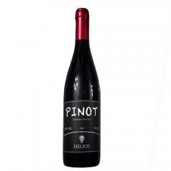 Vinho Tinto Pinot 2018 Uva Pinot Noir 750ml - Vinícola Helios