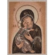 Estandarte Italiano Nossa Senhora do Perpétuo Socorro 46x29