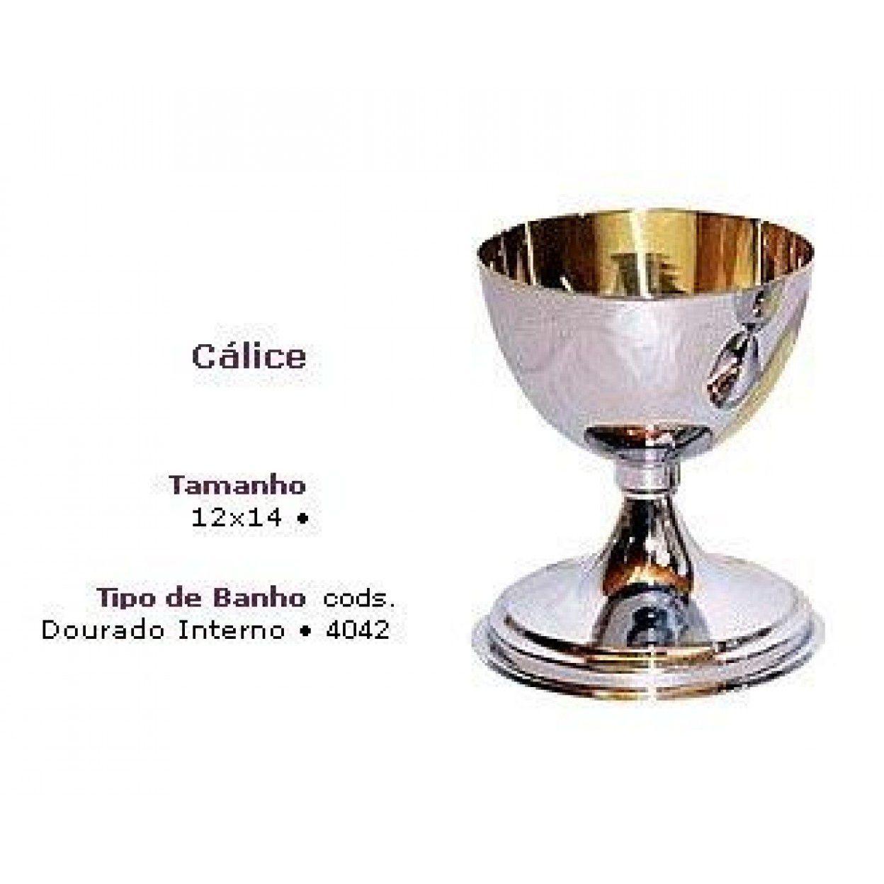 CÁLICE 1620 DOURADO INTERNO 4042
