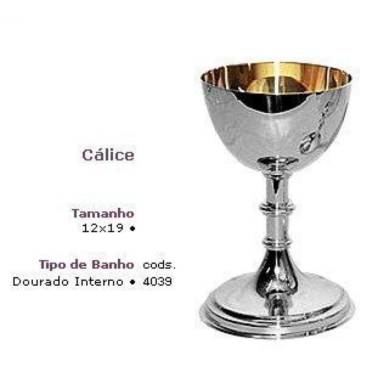 CÁLICE DOUR. INTERNO ALTO 4039 - 2020