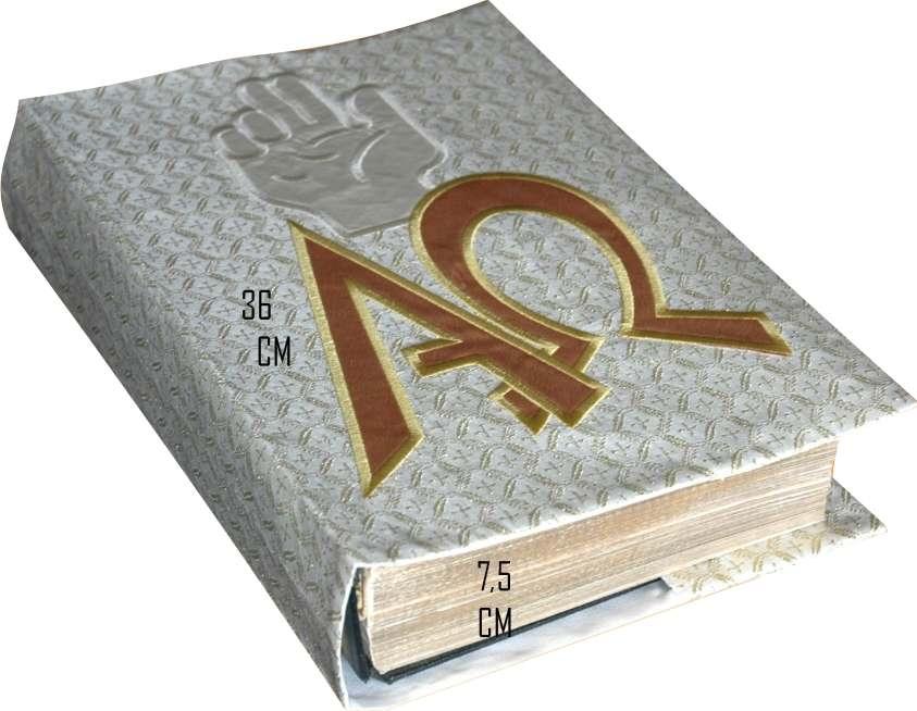 Capa de Evangeliário 930.617