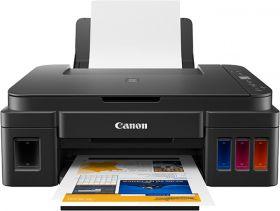 Impressora Multifuncional Canon Pixma Maxx G2110 Com Tanque de Tinta e Scanner