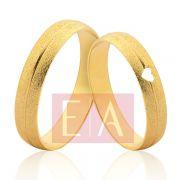 Alianças em Ouro Noivado Casamento Redonda Coração Vazado Fosca 4mm 5 Gramas