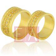 Alianças Ouro Casamento Noivado 18k Trabalhada Brilhante 9mm 17 gramas