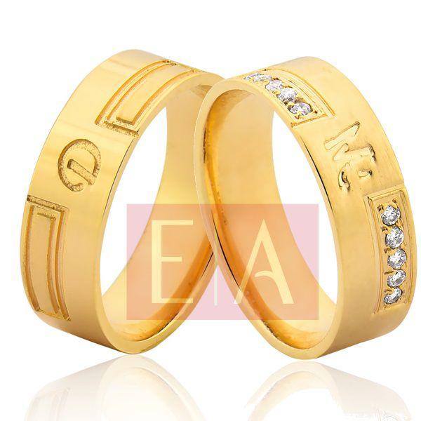 Alianças em Ouro Noivado Casamento Quadrada Brilhante Iniciais 6mm 14 Gramas Anatômica