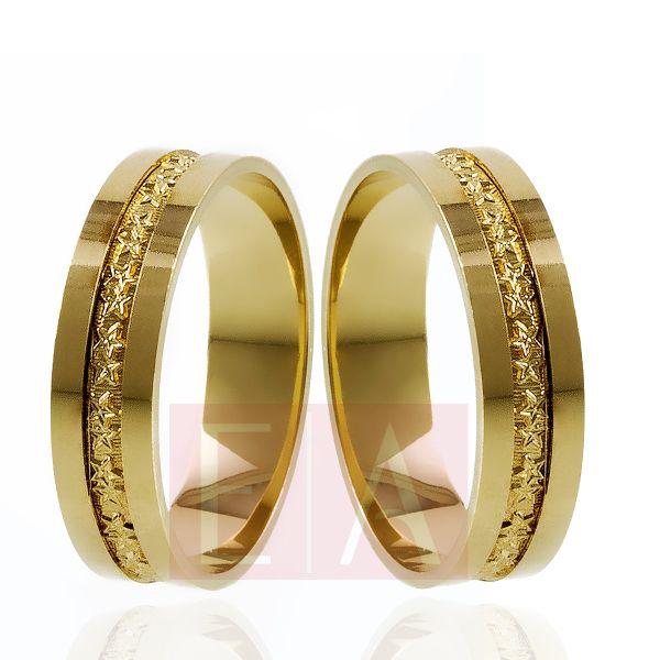 Alianças Ouro 18k Bodas de Ouro Quadrada Reta Filete Ouro Amarelo 5mm 8 Gramas