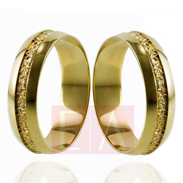 Alianças Ouro 18k Bodas de Ouro Redonda Reta Filete Ouro Amarelo 5mm 7 Gramas