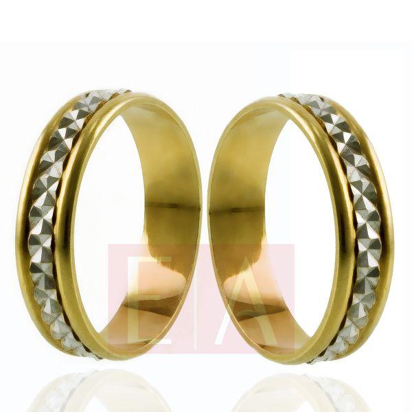 Alianças Ouro 18k Bodas de Prata Quadrada Reta Filete Ouro Branco 5mm 8 Gramas