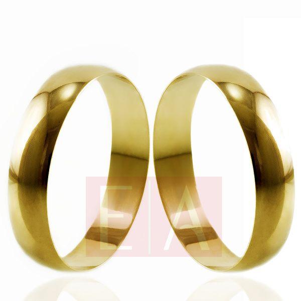 Alianças Ouro 18k Casamento Noivado Tradicional Abaulada Lisa 4,50mm 4 Gramas