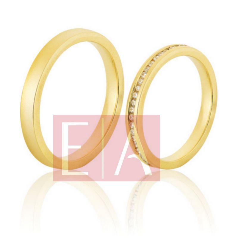 Alianças Ouro Casamento Noivado 18k Brilhantes Lisa  2 mm  8 gramas